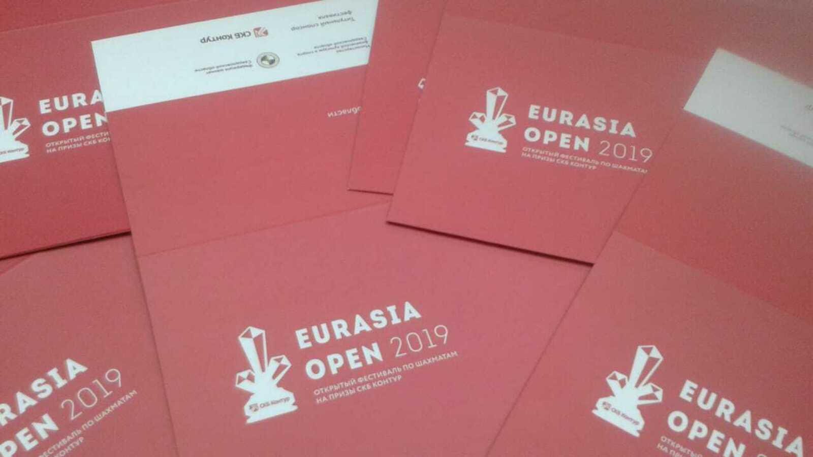 Международный фестиваль EURASIA OPEN - 2019 Екатеринбург 30 июля - 10 августа ДИВС